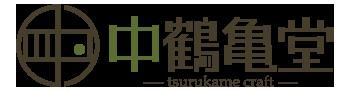 三重県名張市−表具・建具−株式会社中鶴亀堂